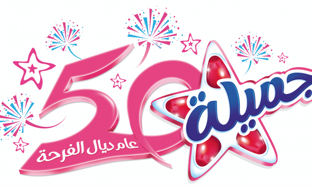 Jamila fête ses 50 ans