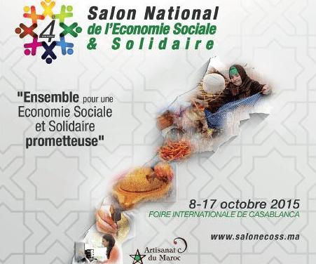 4ème édition du Salon National de l'Economie Sociale et Solidaire