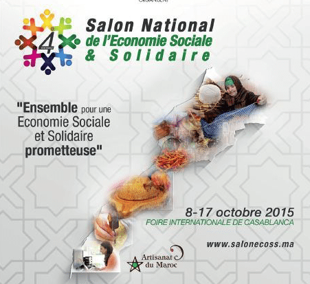 Salon-National-Economie-Sociale-et-Solidaire