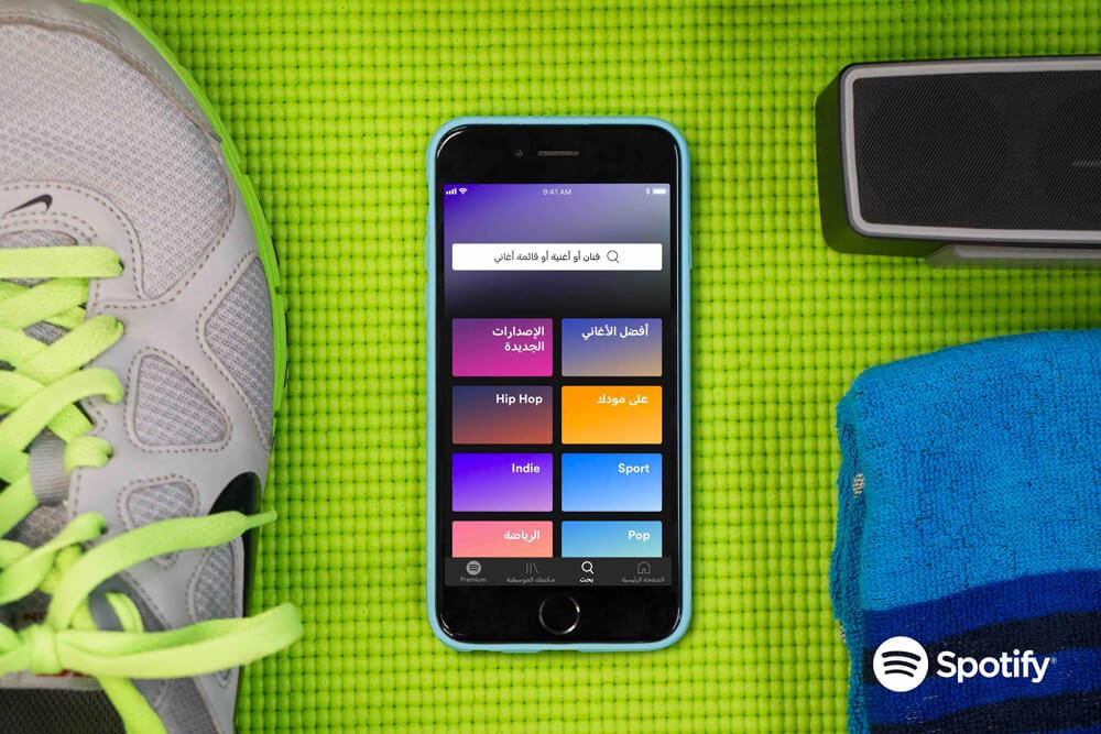 Lancement de Spotify dans la région MENA