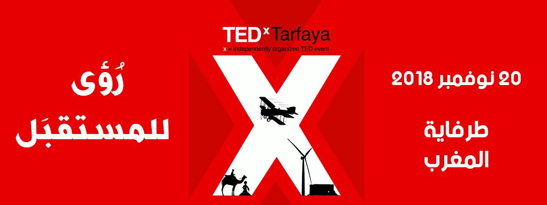 TEDx-Tarfaya-Cover