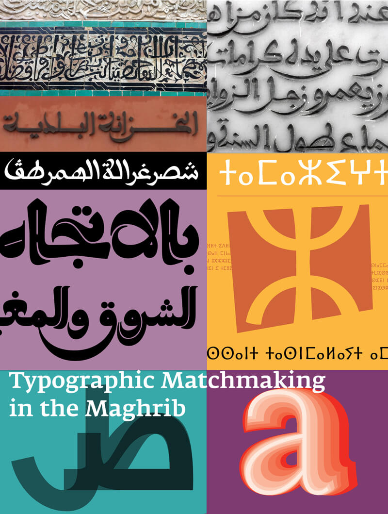 tmm3-maghrib-poster