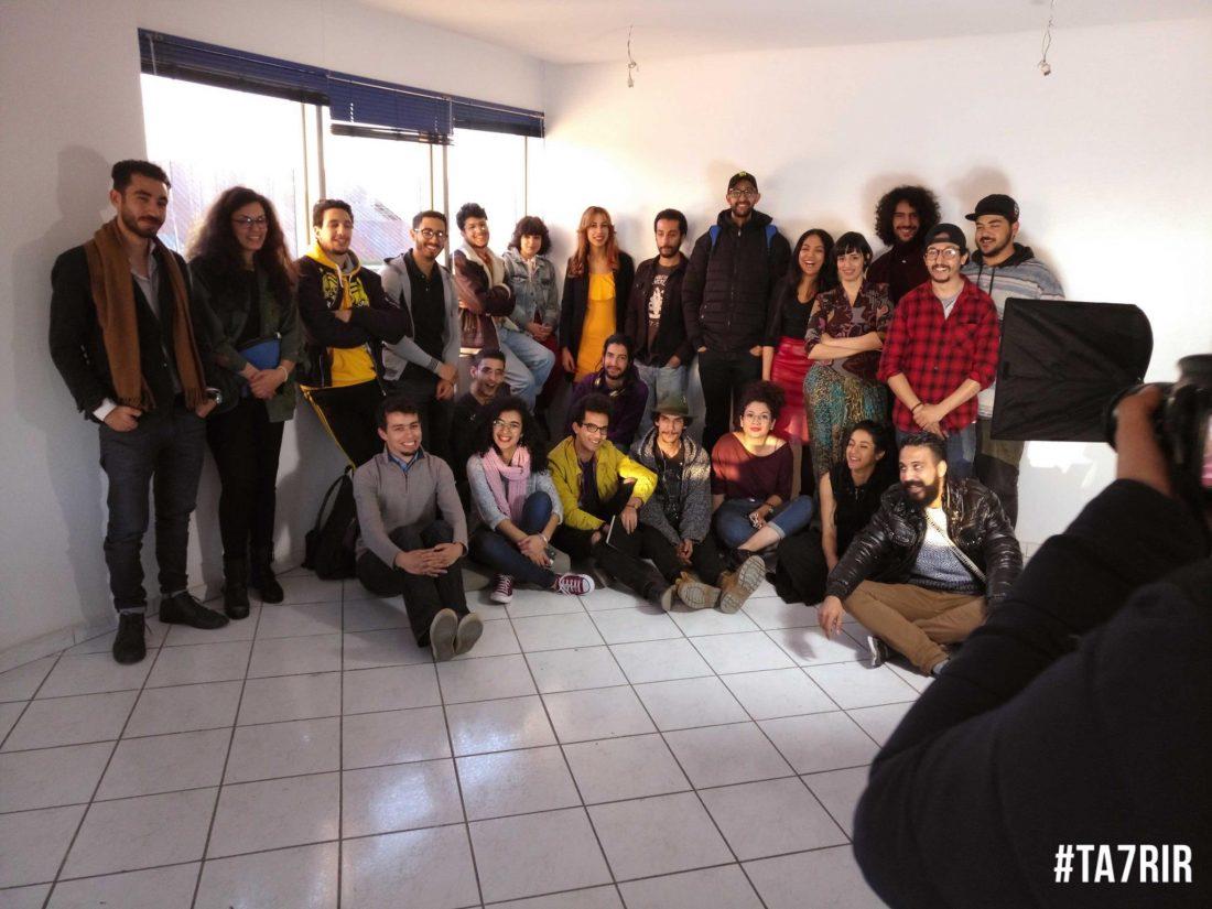 Ta7rir Team