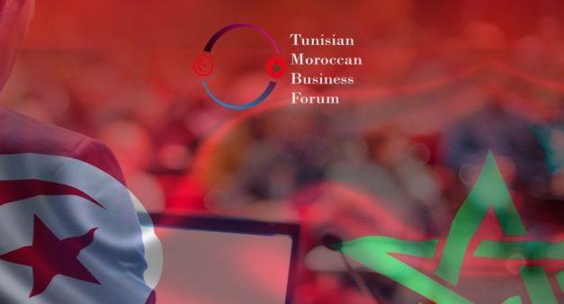 Première édition du Tunisian Moroccan Business Forum