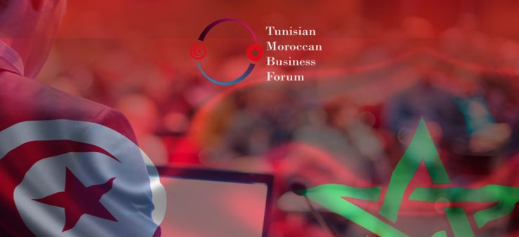 Tunisian Moroccan Business Forum
