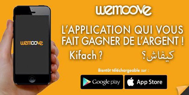 Digital Data Marketing lance l'application WeMoove