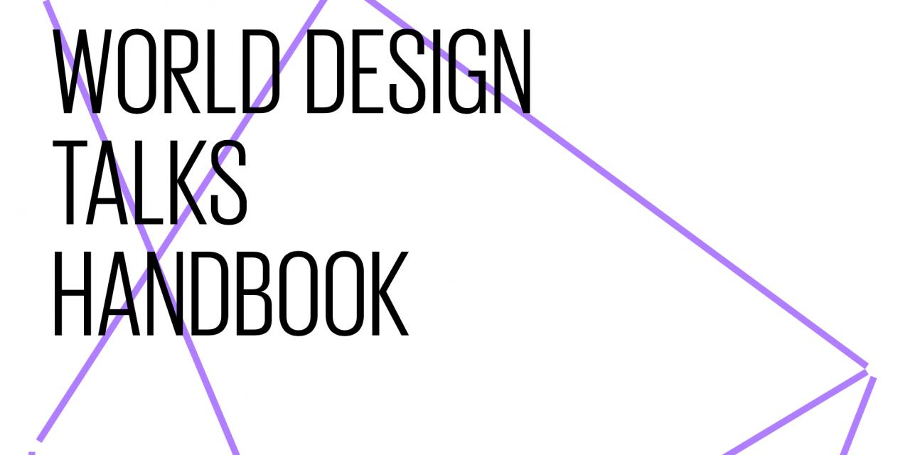 4ème World Design Talks by Africa Design Days