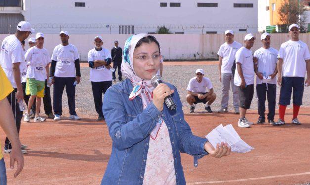 Une Marocaine finaliste des Mondelez International AMEA Globe Awards