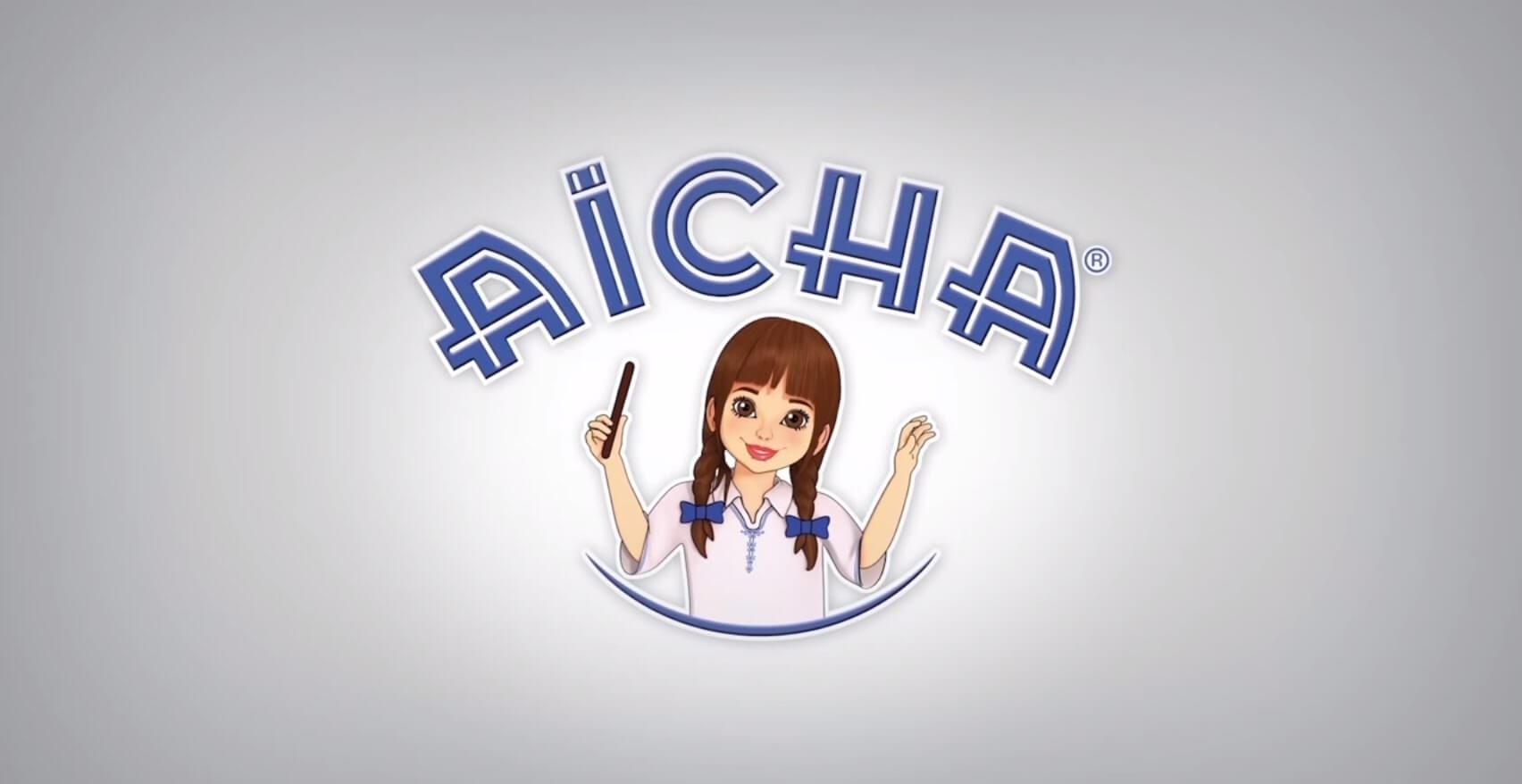 Les publicités animées Aïcha