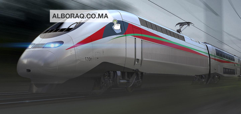 """L'ONCF lance un concours pour la conception du logo """"Al Boraq"""""""