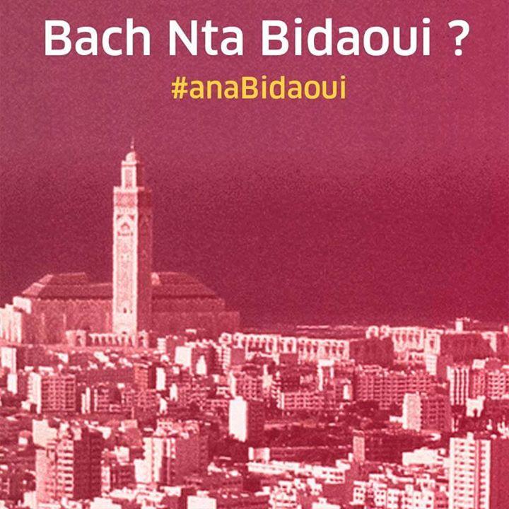 #anaBidaoui : #Meditel lance son service 4G d'abord sur Casablanca et gratuitement pour ses clients