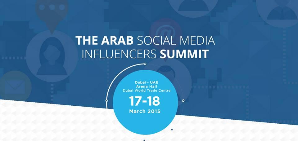 Le Maroc à l'honneur au Sommet des Influenceurs Arabes des Réseaux Sociaux