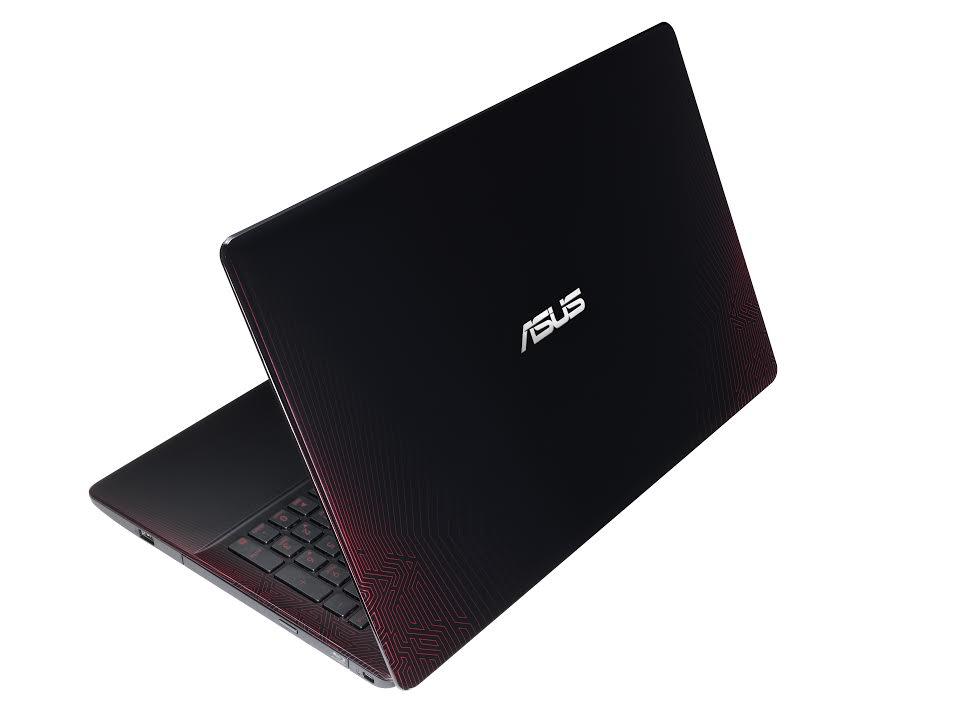 Asus dévoile son laptop pour les gamers
