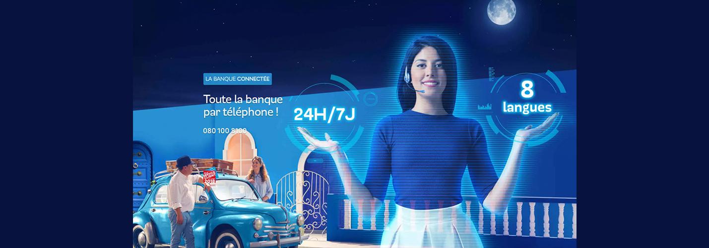 BMCE Bank lance une saga publicitaire pour connecter ses clients à ses innovations