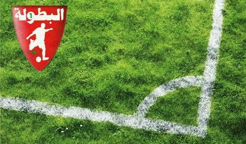 #Sponsoring : Maroc Telecom et la FRMF signent pour les prolongations