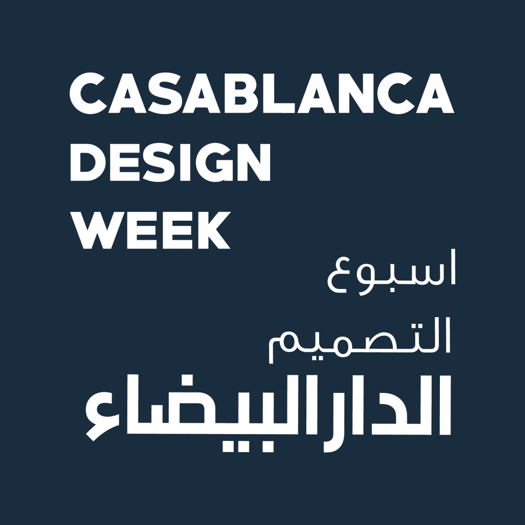 casablanca design week Logo