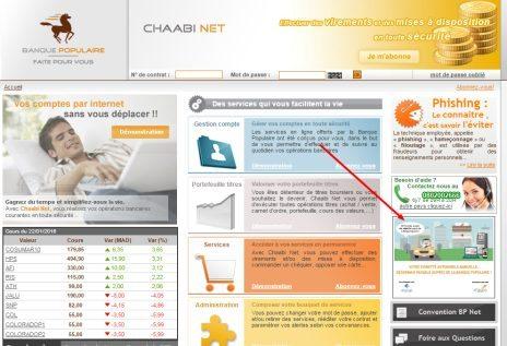 chaabi-net-accueil