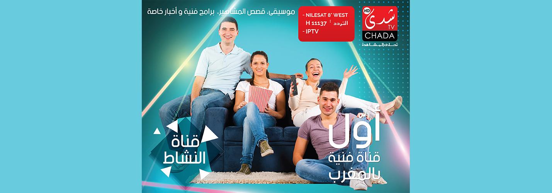 Lancement de Chada TV, nouvelle chaîne musicale et de divertissements