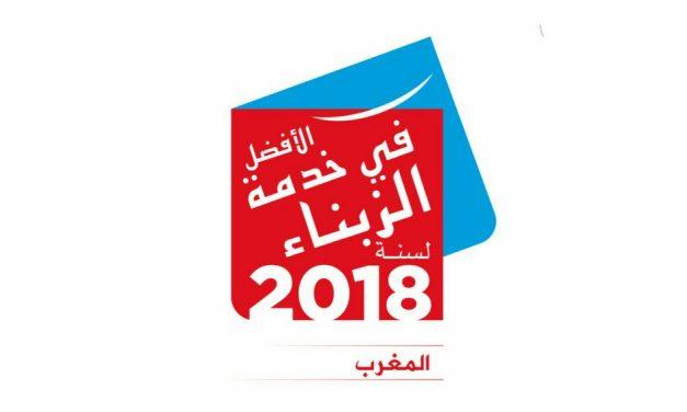 Élu Service Client de l'Année Maroc : les inscriptions sont ouvertes