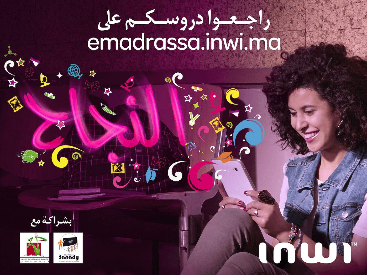 Emadrassa : Inwi accompagne les élèves