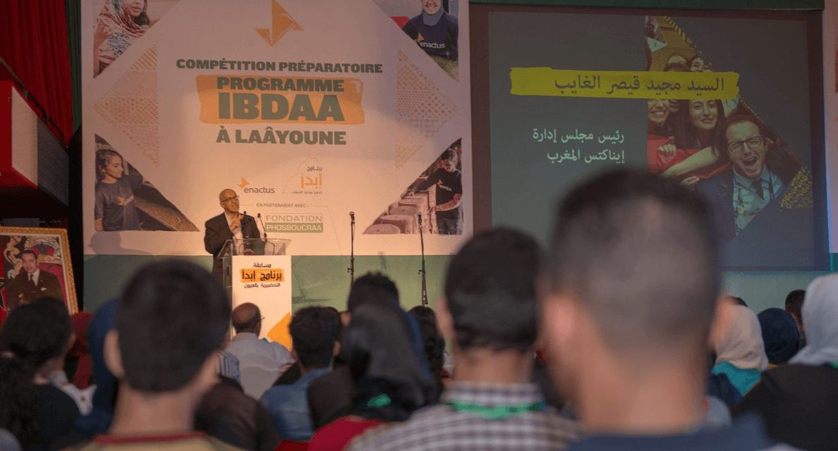 iBDA-Pitch, cinq projets se préparent à la grande finale