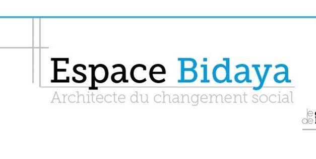 Espace Bidaya : L'inauguration du co-working c'est pour bientôt