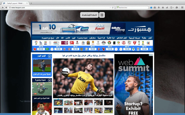 Hesport lance un nouveau format publicitaire : l'habillage interactif