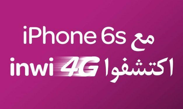 L'iPhone 6s et l'iPhone 6s Plus disponibles chez inwi