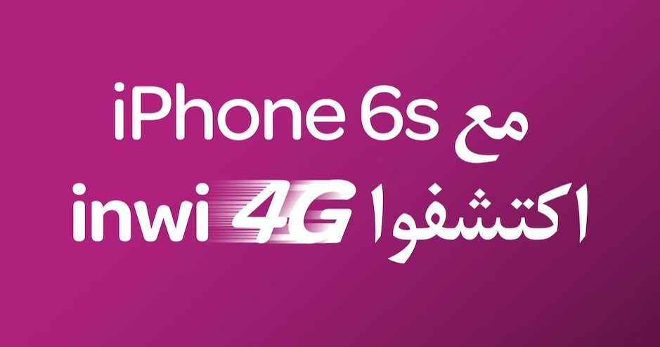 L'iPhone 6s et l'iPhone 6s Plus disponibles chez inwi