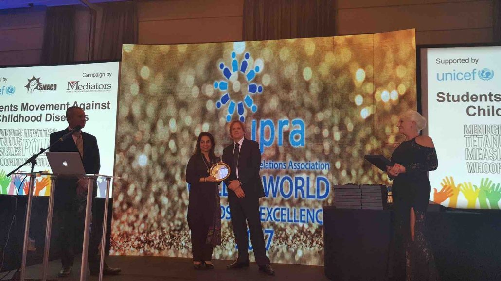 ipra golden world awards gwa 2017