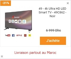 jumia - Copie