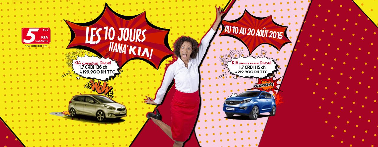 Hama'Kia : le nouveau dispositif promotionnel de KIA