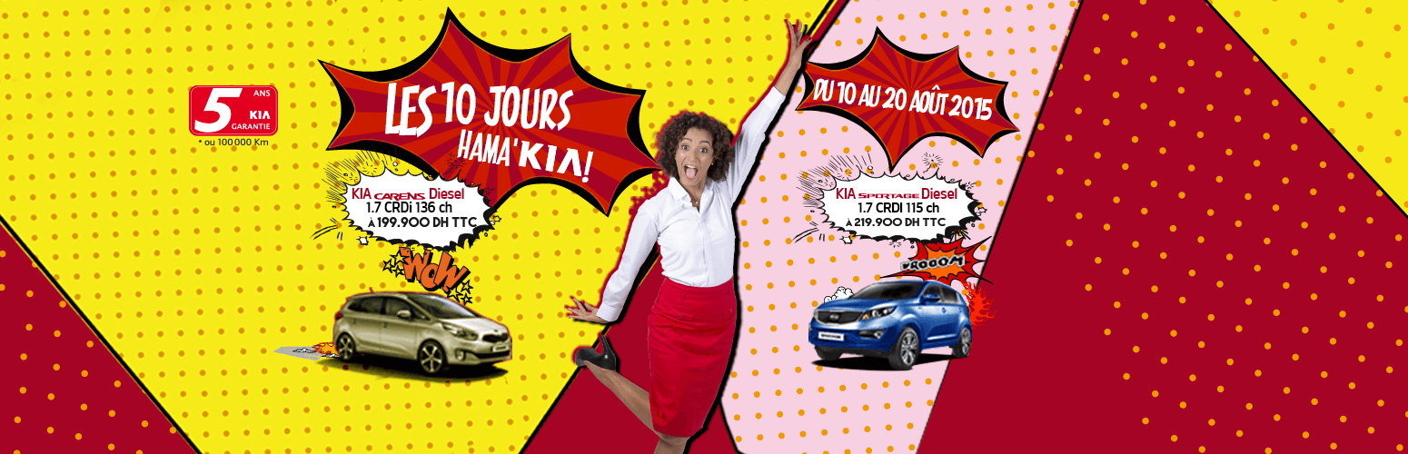 Hama'Kia : le nouveau dispositif promotionnel de KIA
