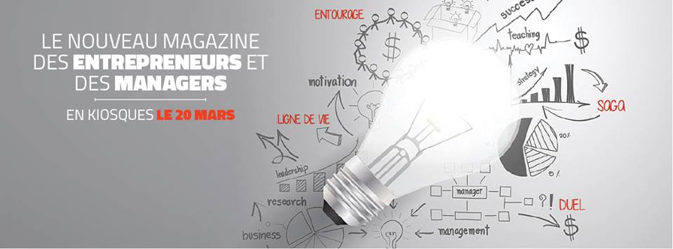 Telquel Media lance Leaders, le magazine des entrepreneurs et des managers