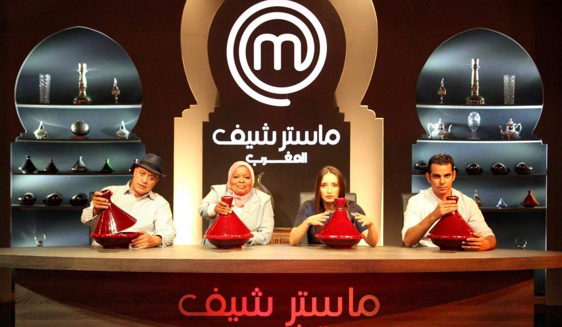 Masterchef Maroc : La saison 2 est sur le feu !