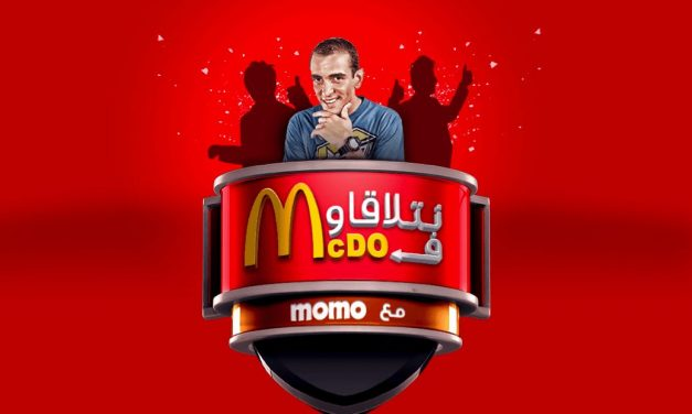 « Netla9aw F'McDo » : McDonald's Maroc lance son talk-show sur le web