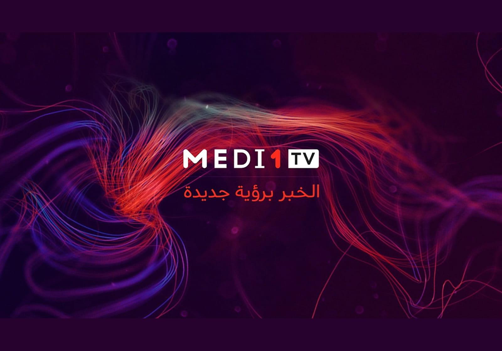 Medi1TV : Un milliard et demi de vidéos vues