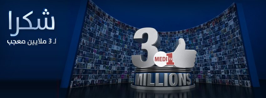 medi1-tv
