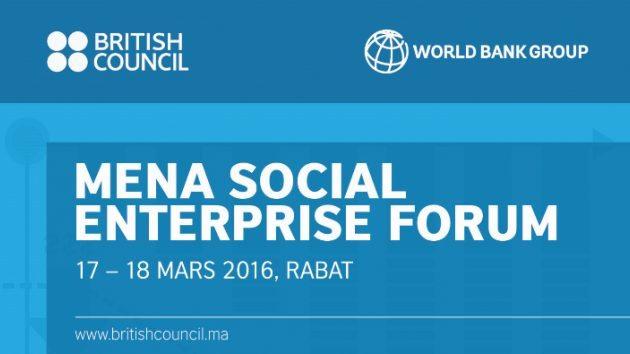 Premier Forum sur l'Entreprise Sociale de la région MENA