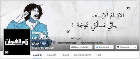 La page Facebook de Nass El Ghiwane : Vérifiée ✓