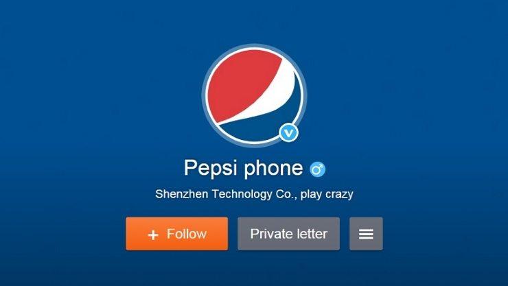 Pepsi lancerait son premier smartphone sous Android