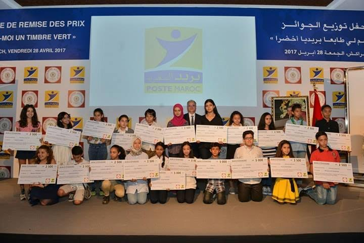 Barid Al-Maghrib : Concours «Dessine-moi un timbre vert»