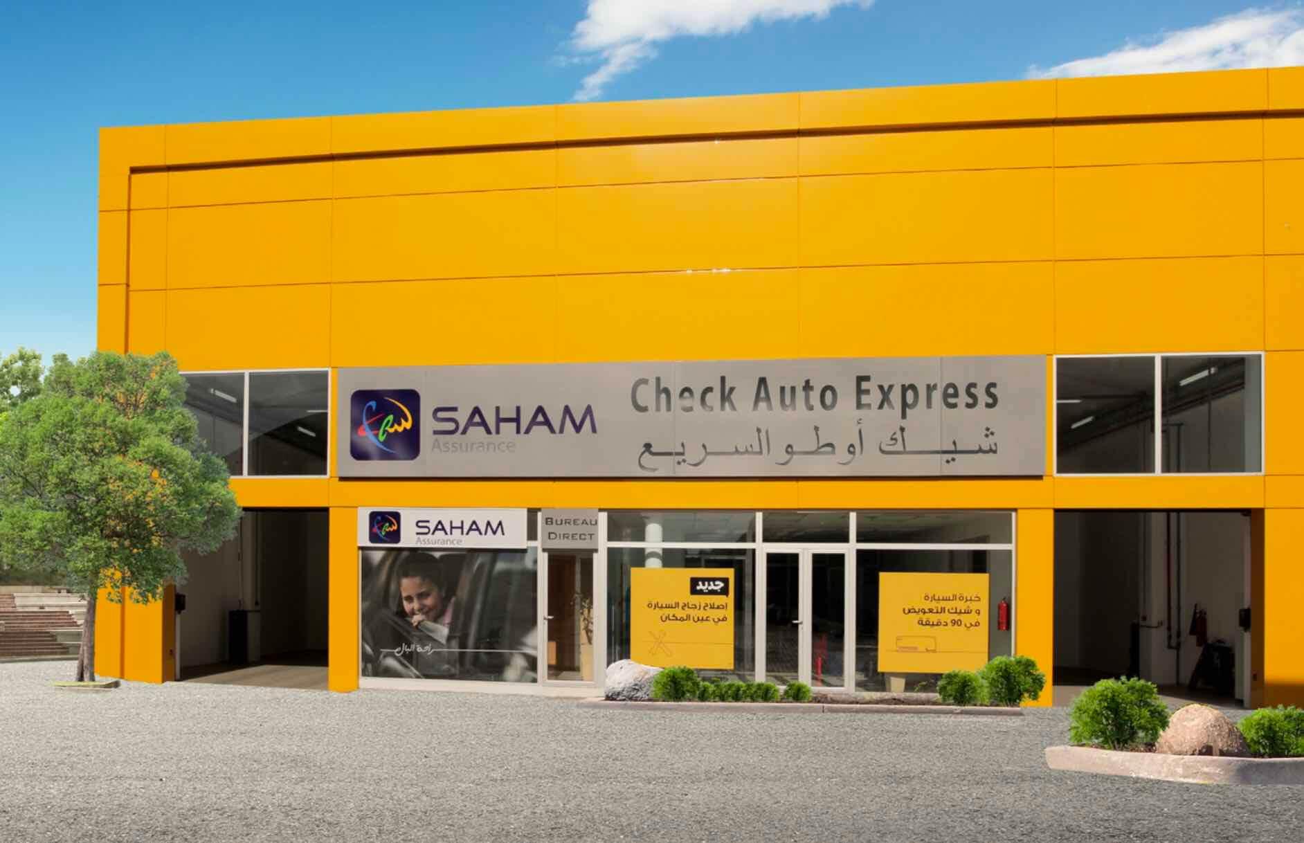 saham-assurance-check-auto-express