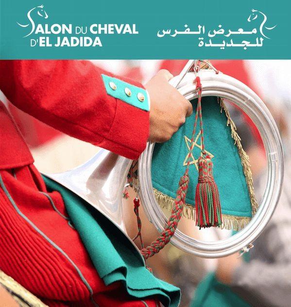 """La 8ème édition du Salon du Cheval d'El Jadida sous le thème """"Le cheval : arts et métiers"""""""
