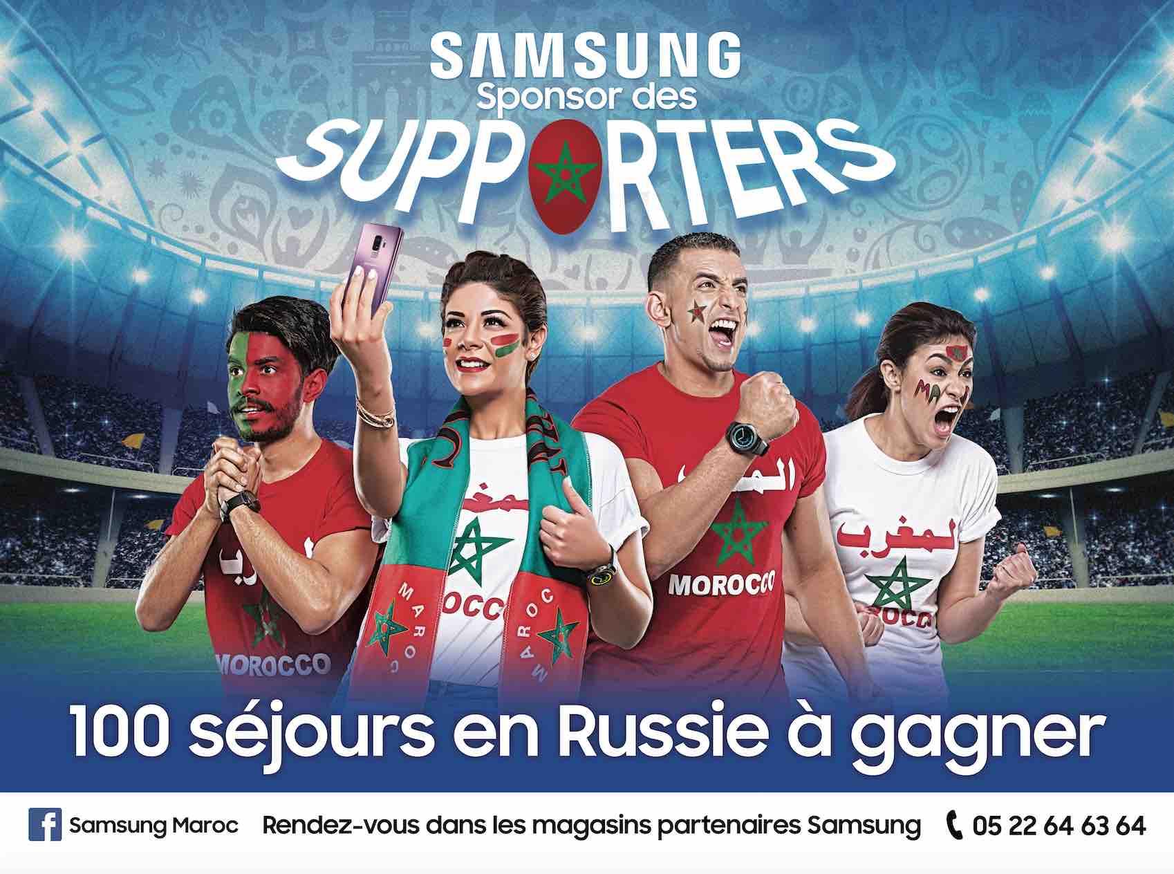 Samsung, sponsor des supporters marocains