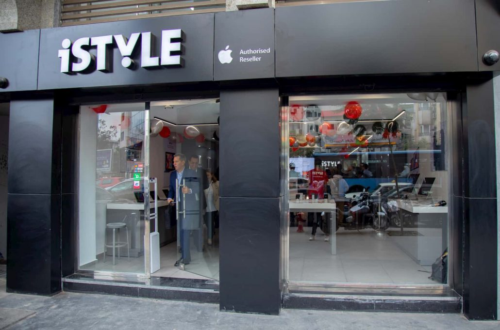 shop-istyle-maroc-apple