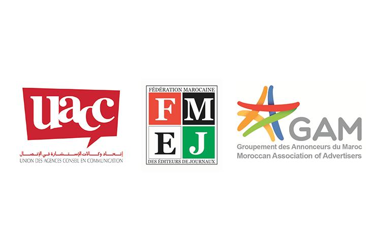 Les acteurs de la communication au Maroc appellent à la suppression de la «taxe d'écran»