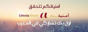 umnia bank cih bank