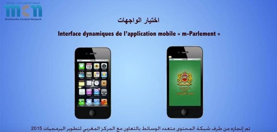 M-Parlement : une appli résolument citoyenne initiée par la start-up MCN