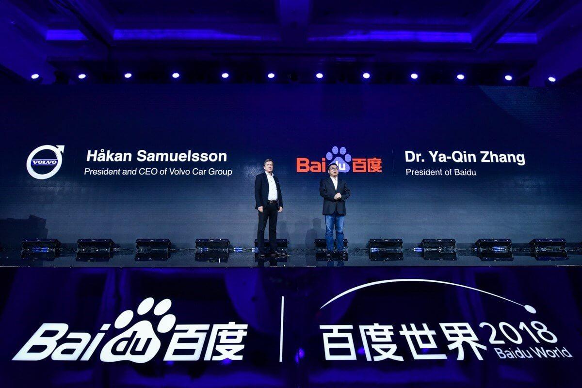 Volvo Cars et Baidu s'associent pour développer des voitures autonomes